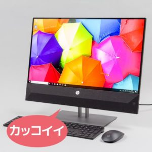 HP Pavilion All-in-One 24 注目ポイント
