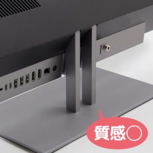 HP Pavilion All-in-One 24 スタンド
