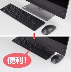 HP Pavilion All-in-One 24 キーボードの収納