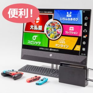 HP Pavilion All-in-One 24 HDMI入力