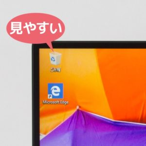 HP Pavilion All-in-One 24 文字の大きさ