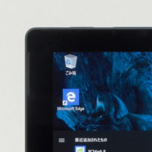 Surface Pro 6 スケーリング