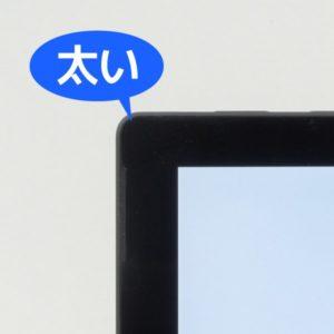 Surface Pro 6 ベゼル幅