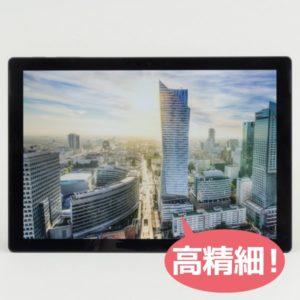 Surface Pro 6 精細さ