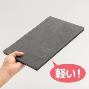 Surface Pro 6 タイプカバー付きの重量