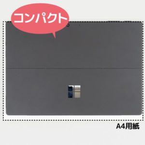 Surface Pro 6 サイズ感
