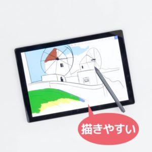 Surface Pro 6 注目ポイント