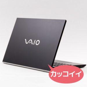 VAIO S15 デザイン