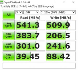 VAIO S15 SSDのアクセス速度