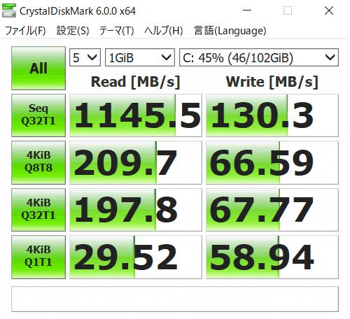 Dell G5 15 プレミアム 128GB SSD