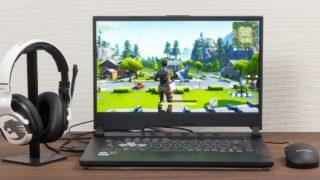 ASUS ROG Strix G G531GT レビュー:ゲームとビジネスにピッタリなオフィス付きゲーミングノートPC