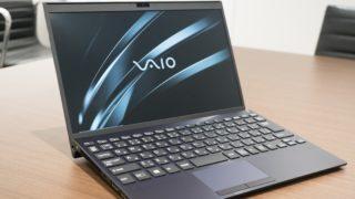 VAIO SX12がクーポンで最大3万円引き!LTEモデルを超お得に買う方法