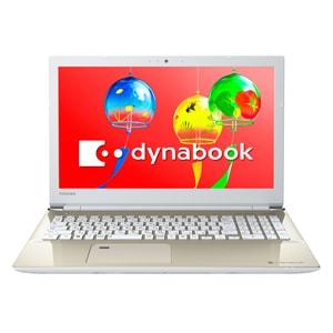 dynabook AZ25/G