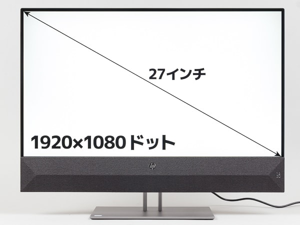 HP Pavilion All-in-One 27 ディスプレイ