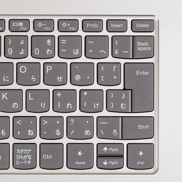 IdeaPad C340 (15) キー配列