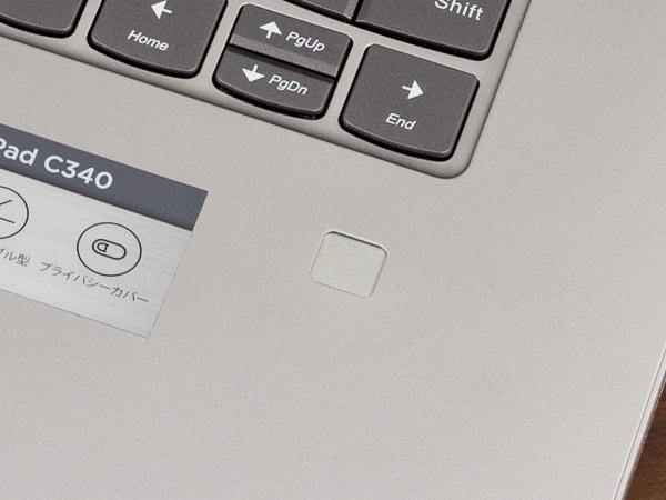 IdeaPad C340 (15) 指紋センサー
