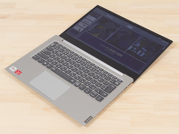 IdeaPad S340 (14, AMD) 最大角度