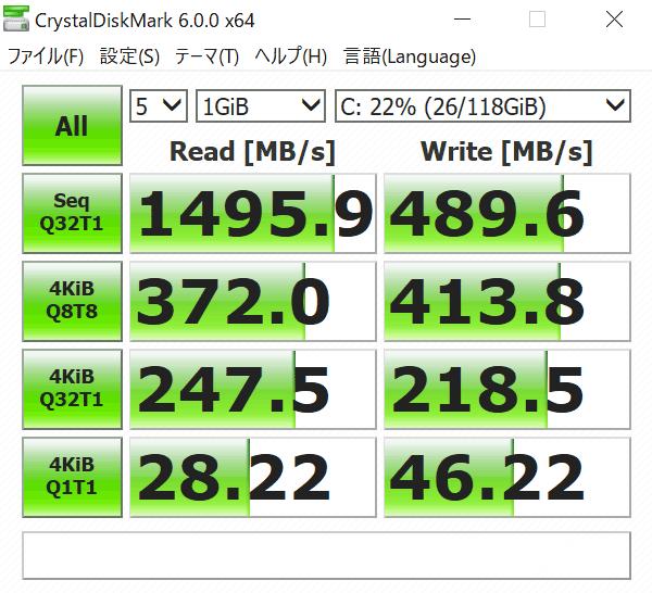 IdeaPad S340 (14, AMD) アクセス速度