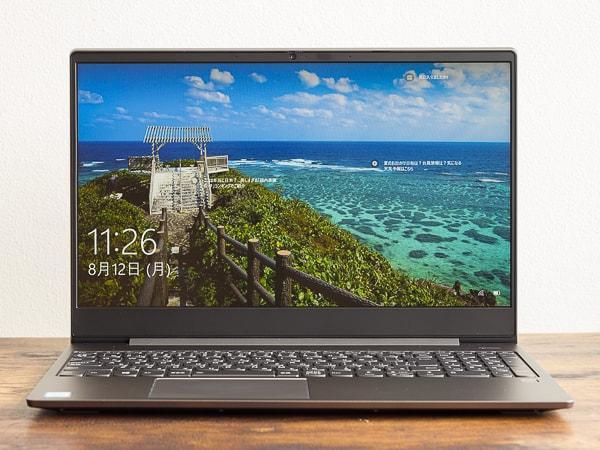 IdeaPad S540 (15) 映像品質