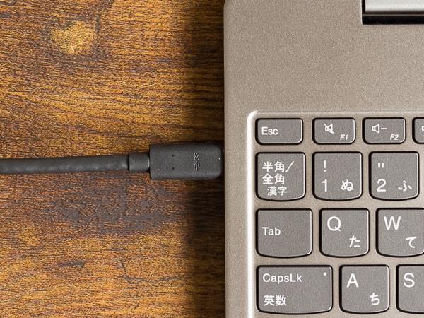 IdeaPad S540 (15) Type-C