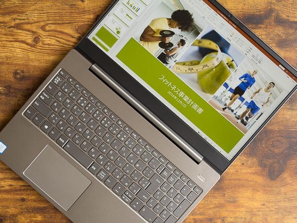 IdeaPad S540 (15) ディスプレイ最大角度