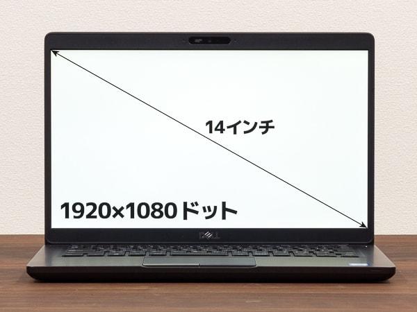 Latitude 14 5400 液晶ディスプレイ