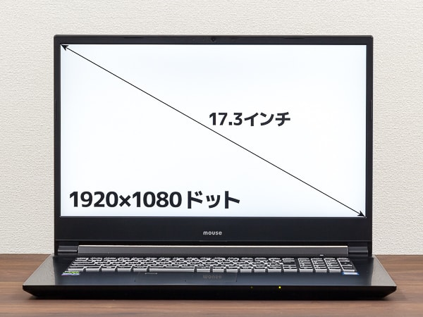 m-Book W890 液晶ディスプレイ