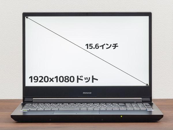 NEXTGEAR-NOTE i5565 液晶ディスプレイ