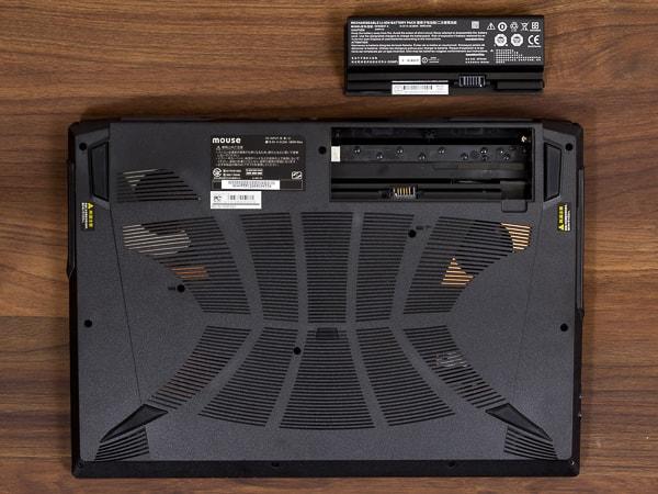 NEXTGEAR-NOTE i5565 底面部