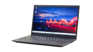【5/3まで】ThinkPad大幅値引き&アップグレード代金が激安! レノボ ゴールデンウィークセール実施中