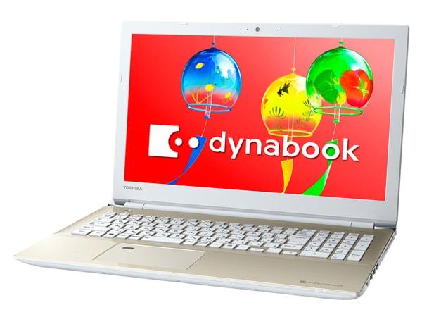 dynabook AZ45/G