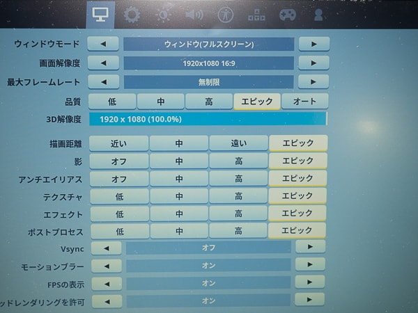 IdeaPad L340 ゲーミング フォートナイト