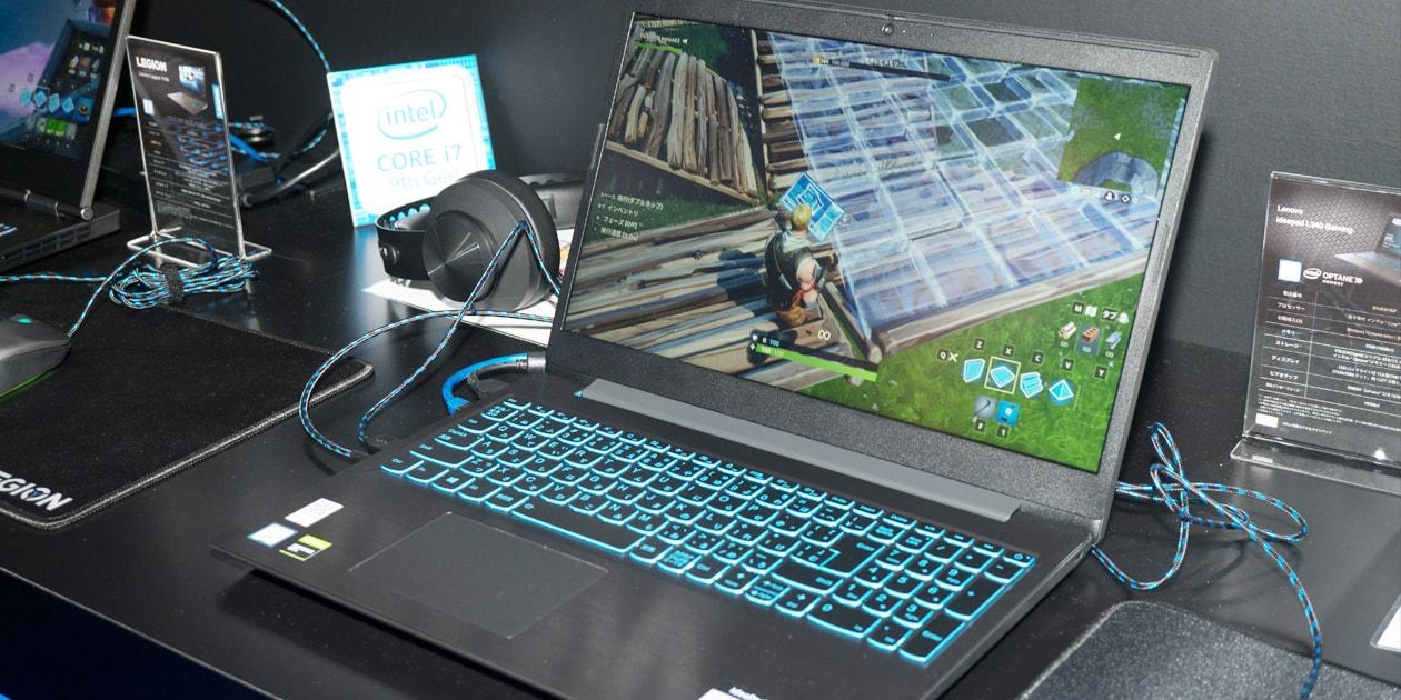 レノボ IdeaPad L340 ゲーミング