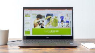 NECのノートPCが税込3万7180円&941g超軽量モバイルノートPCが13万円台:NECアウトレットPCセール情報