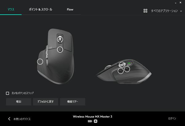 Logiccol Option ボタンのカスタマイズ