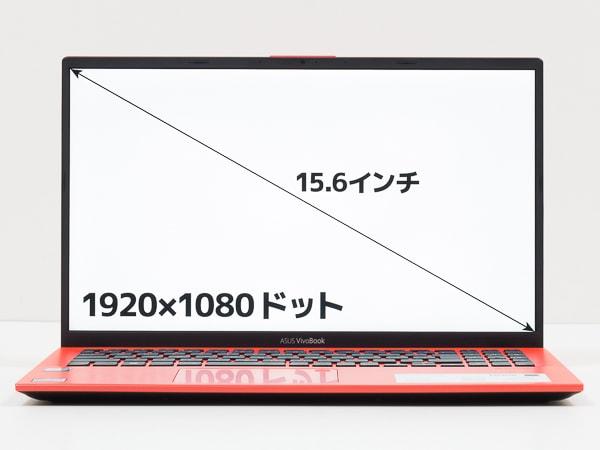 VivoBook 15 X512FA ディスプレイ