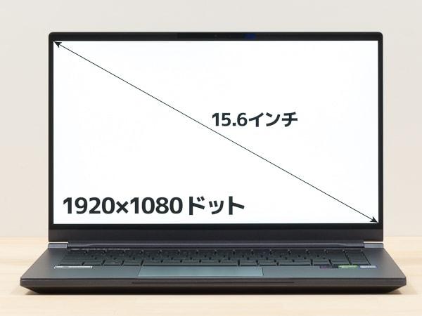 GALLERIA GCR1660TGF-QC-G 液晶ディスプレイ
