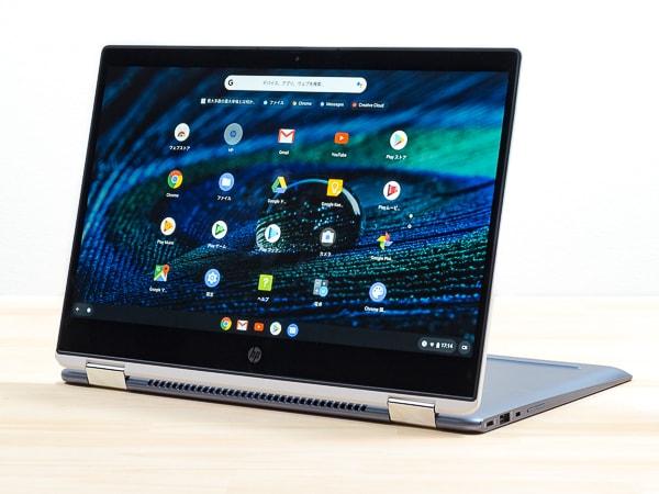 HP Chromebook x360 14 スタンド