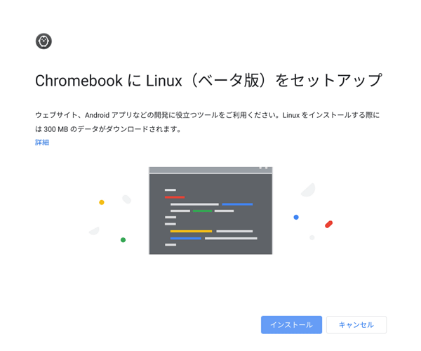 HP Chromebook x360 Linux