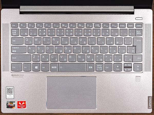 IdeaPad S540 (14, AMD) キーボード