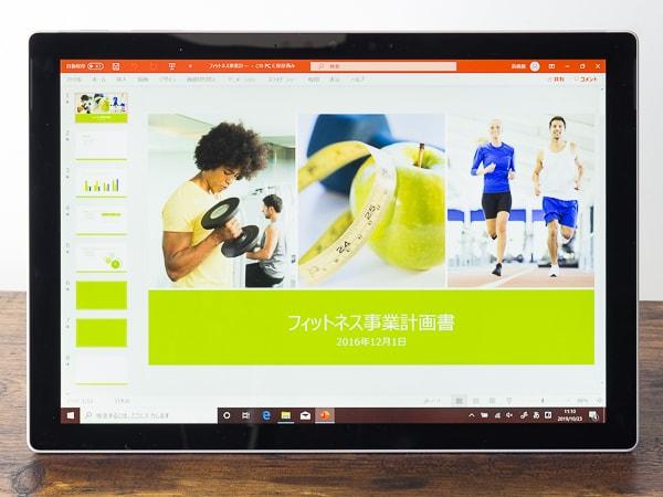 Surface Pro 7 Office