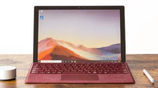 【数量限定】Surface Pro 7 Core i3モデル + タイプカバー付きで税込9万8780円! オフィスも標準付属