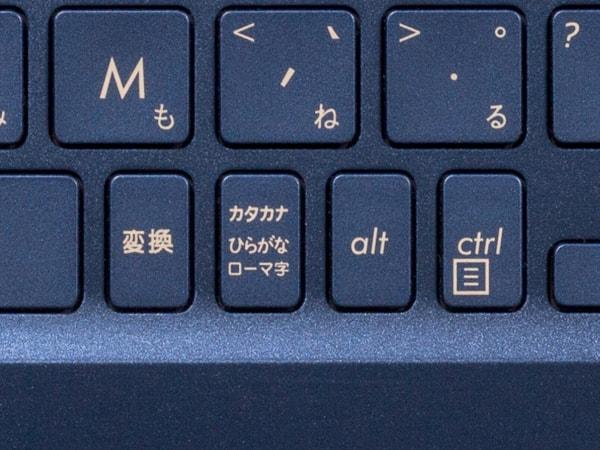 ZenBook 15 UX534FT 配列