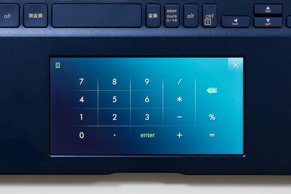 ASUS ZenBook 15 UX534FT テンキー