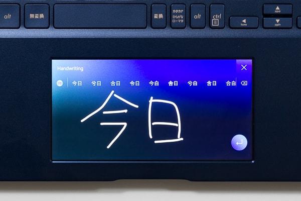 ASUS ZenBook 15 UX534FT 手書き入力