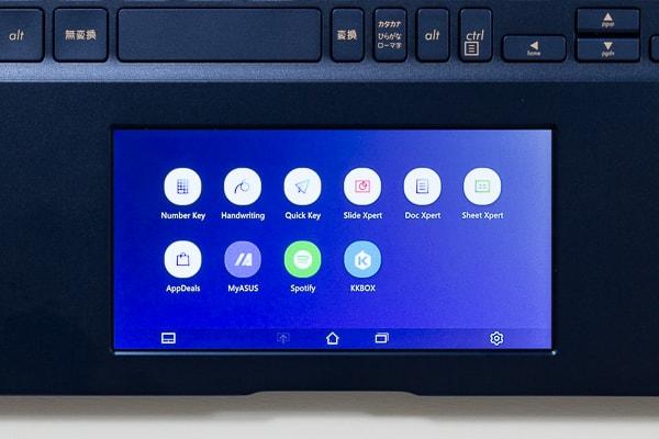 ASUS ZenBook 15 UX534FT メニュー画面