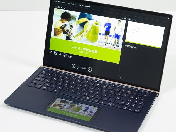 ASUS ZenBook 15 UX534FT 特徴
