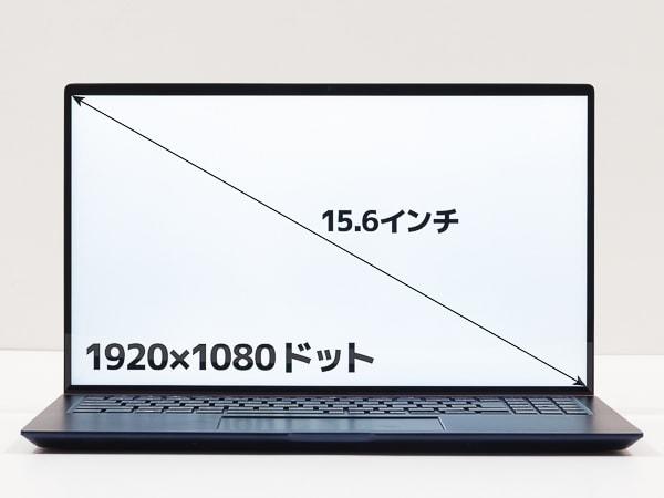 ASUS ZenBook 15 UX534FT 液晶ディスプレイ