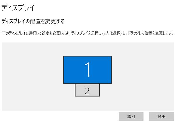 ASUS ZenBook 15 UX534FT セカンドディスプレイ