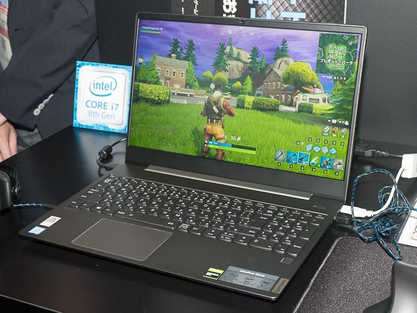 レノボ いいパソコンの日 IdeaPad S540